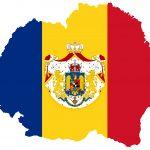 Romania-Mare-Drapel